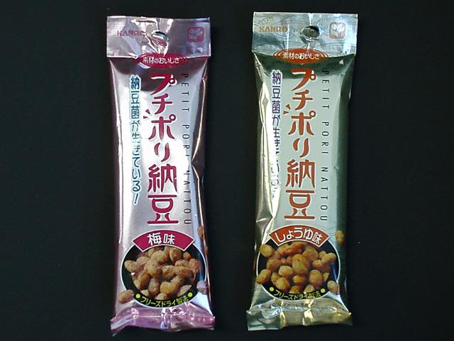 納豆の世界