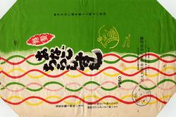 bento_fukuoka1.jpg